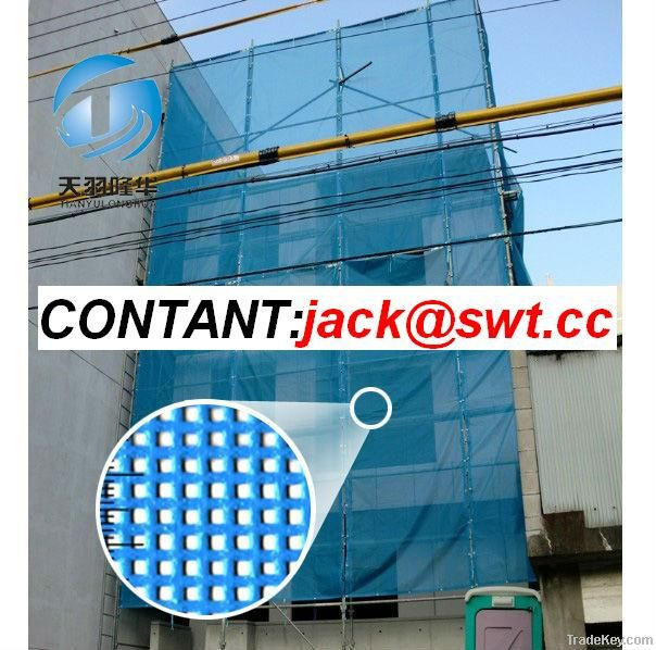 PVC Building Safety Mesh