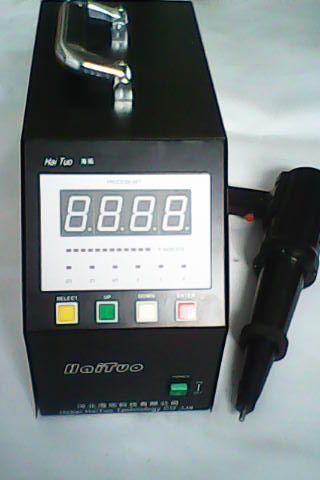ultrasonic impact treatment equipment