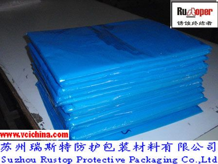 Good Quality VCI Antirust packing  Film