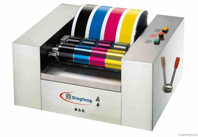 Caibang CB225B Munual Ink Color Mixing Simulation Machine