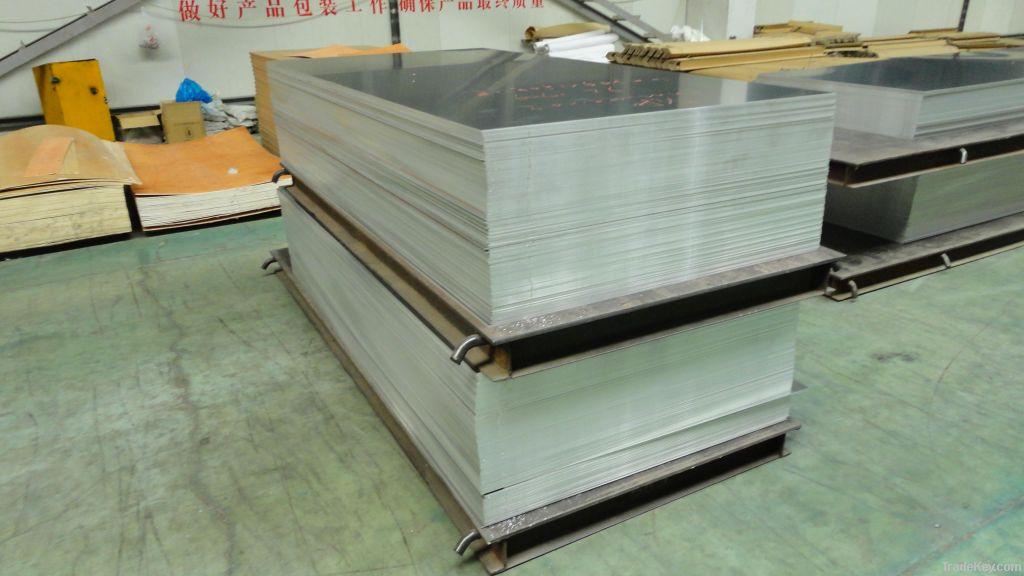 Henan Mingtai aluminum sheets
