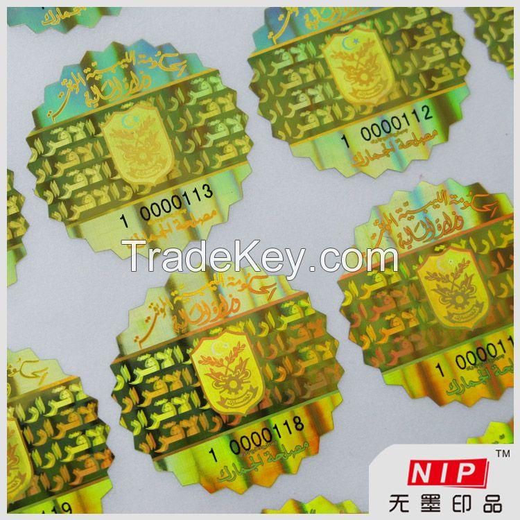 Custom tamper proof hologram stickers