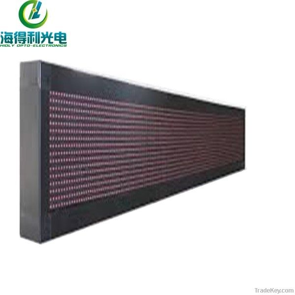 Hidly Rainning, fountain, scroll and much more effect led display