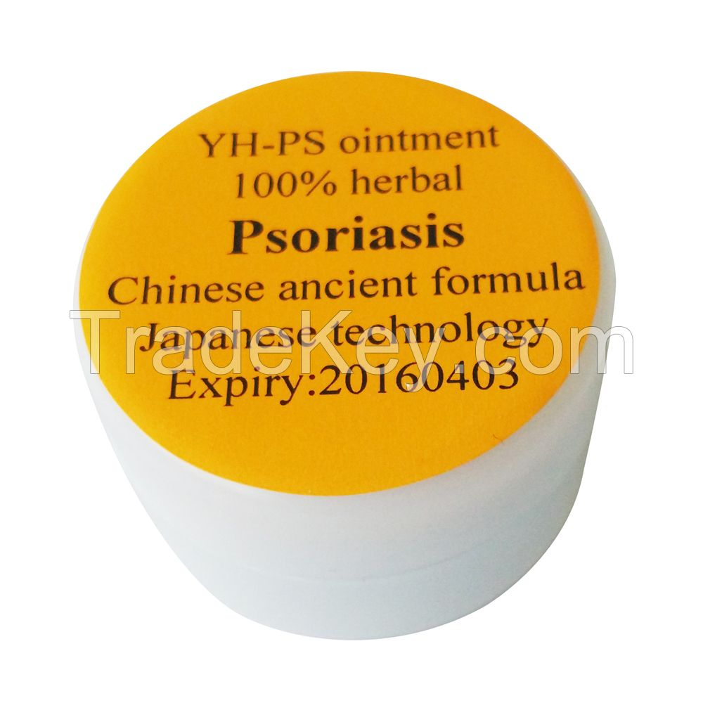 Psoriasis quiescent treatment: YH-ps ointment, 100% Chinese traditional medicine, 100% CTM herbal, very effective