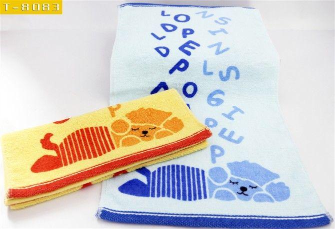 Superior Soft Babies Microfiber Towel 100ºmboo bath towel