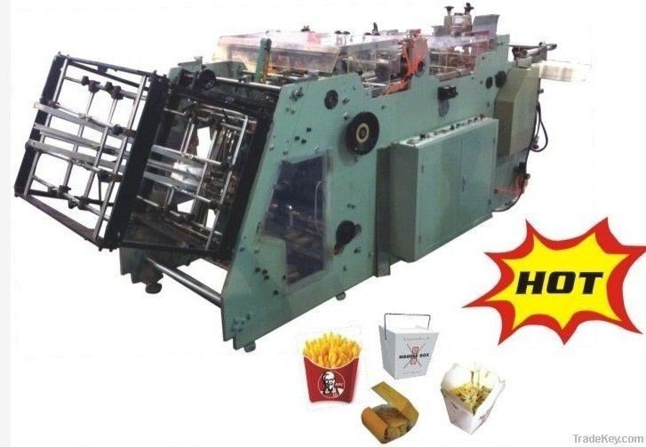 HBJ-D AUTOMATIC THREE-DIMENSIONAL CARTON FORMING MACHINE