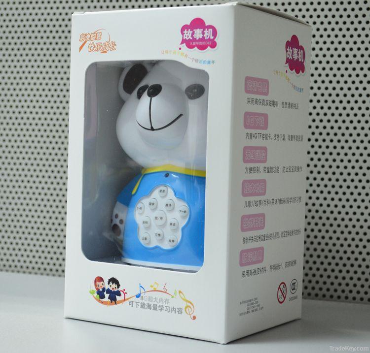 2013 New Fashion wholesale plastic toys story machine