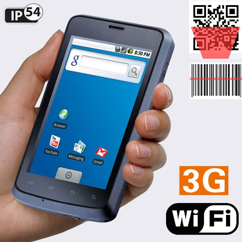 Jepower HT518 Rugged Android Industrial PDA