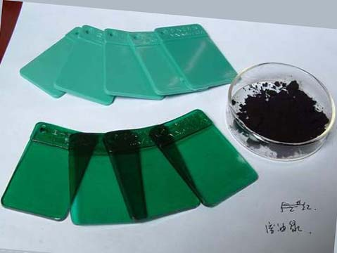 Solvent Dyes for Masterbatch, Plastic, Polyester Fiber