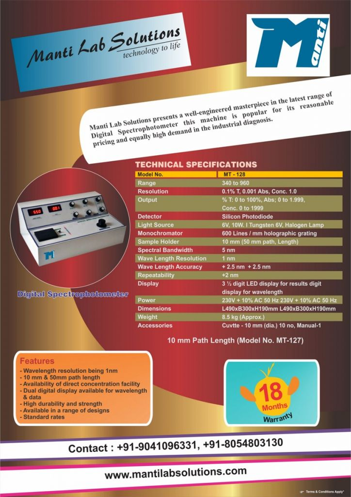 spectrophoto meter