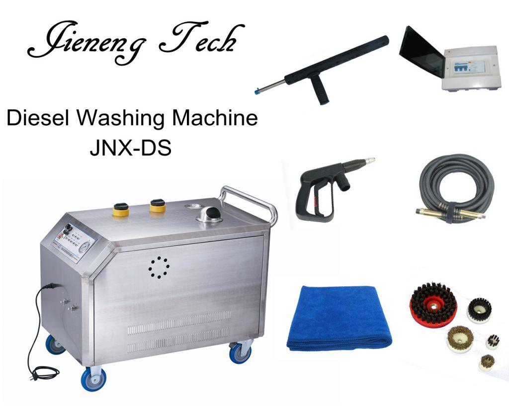 optima steamer diesel high pressure washing equipment