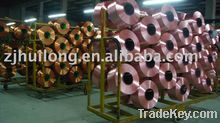 FDY, DOPE DYED POLYESTER YARN