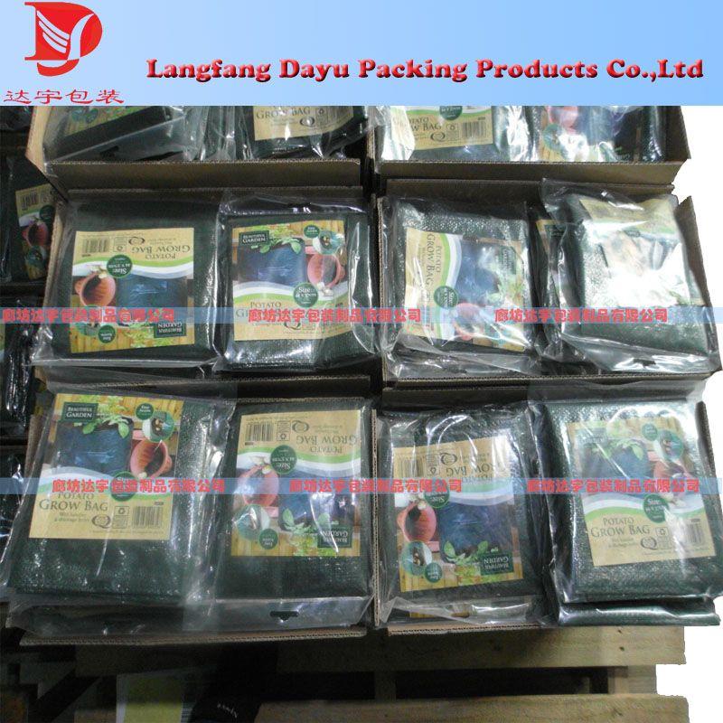 PE woven Gardening potatos growing planter bag