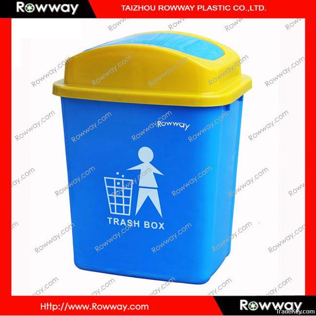dustbin, waste bin