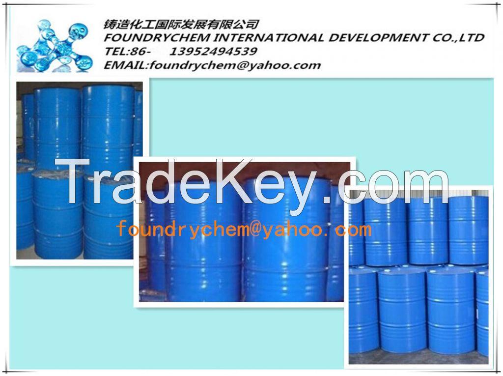 dimethyl carbonate(DMC)