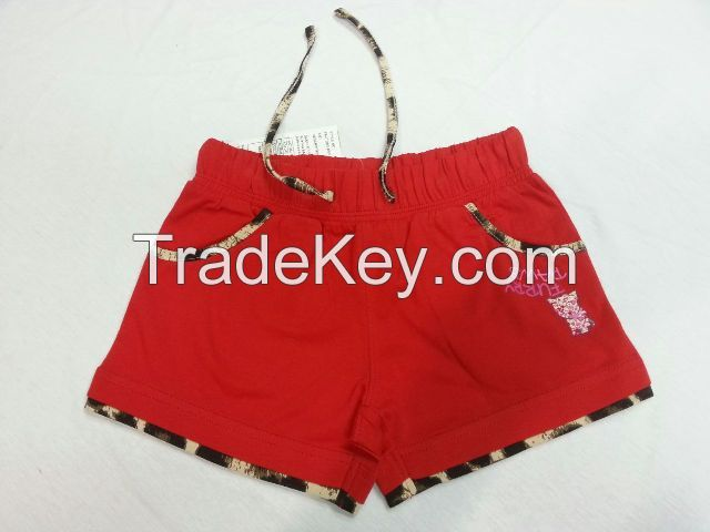 Boys Trendy Fashionable Shorts