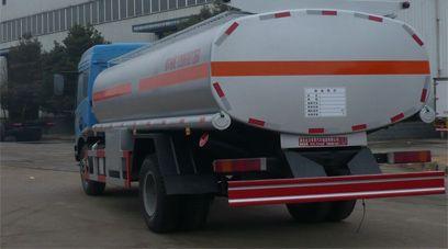 Liberation tanker