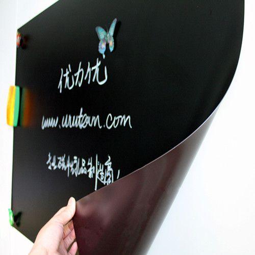 Soft Blackboard