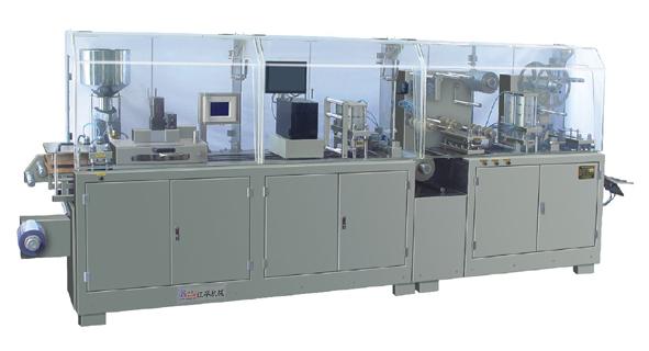 Tropic (AL/PVC/AL) Blister Packaging Machine (DPR-250B)