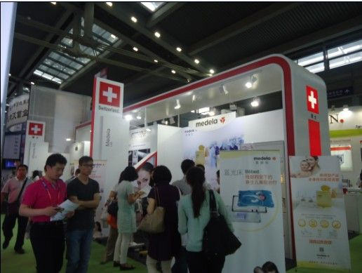 17th China International Medical Equipment Expo