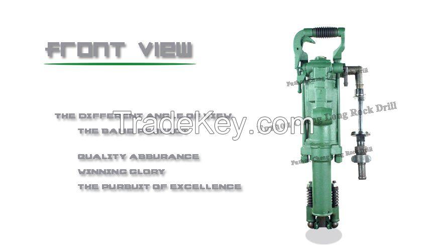 YT24 air-leg