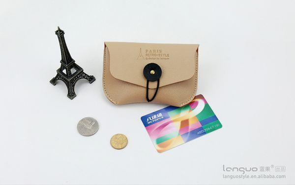 Coin purse--Eiffel Tower series 2