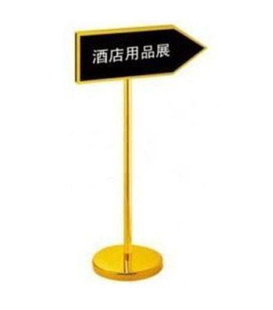 metal Exhibition sign