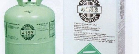 r415b Refrigerant Mixed