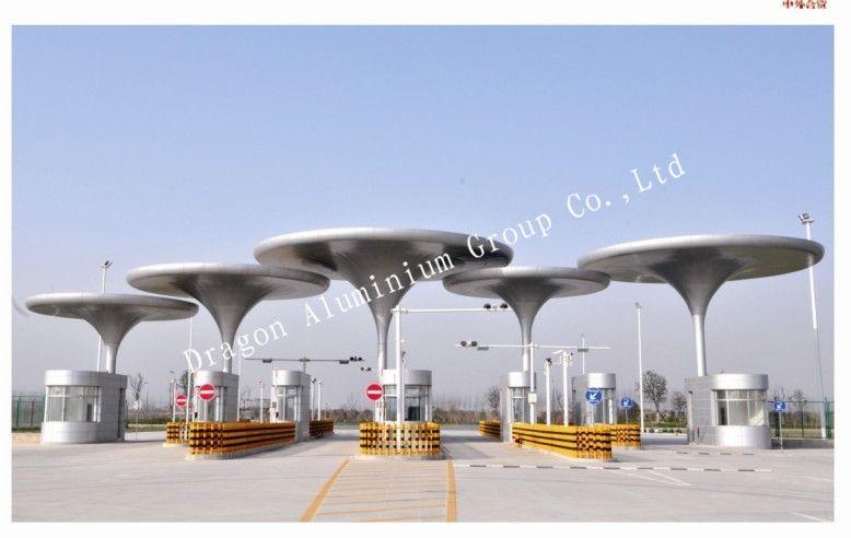 aluminium sheet/veneer/plate