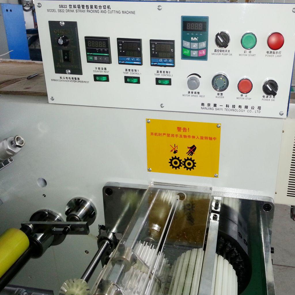 NANJING SAIYI TECHNOLOGY SB22 Automatic single drinking straw wrapping machine
