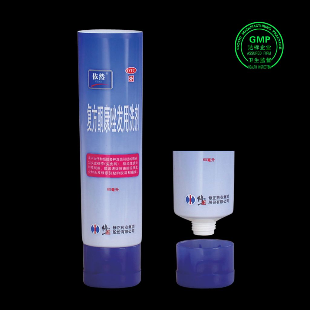 D35mm Plastic Tube