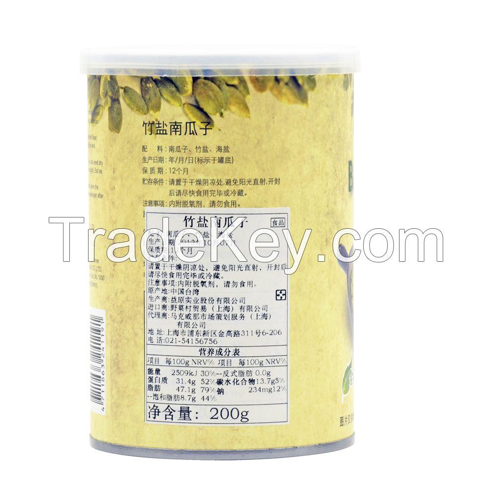 Nature Time Bamboo Salt Pumpkin Seed Orangic Snack and breakfast 200G