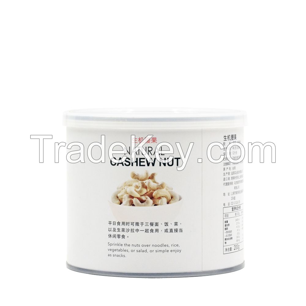 Nature Time Cashew Nut Organic snack and Breakfast 200G