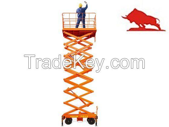 SJY Mobile Scissor Lift Table