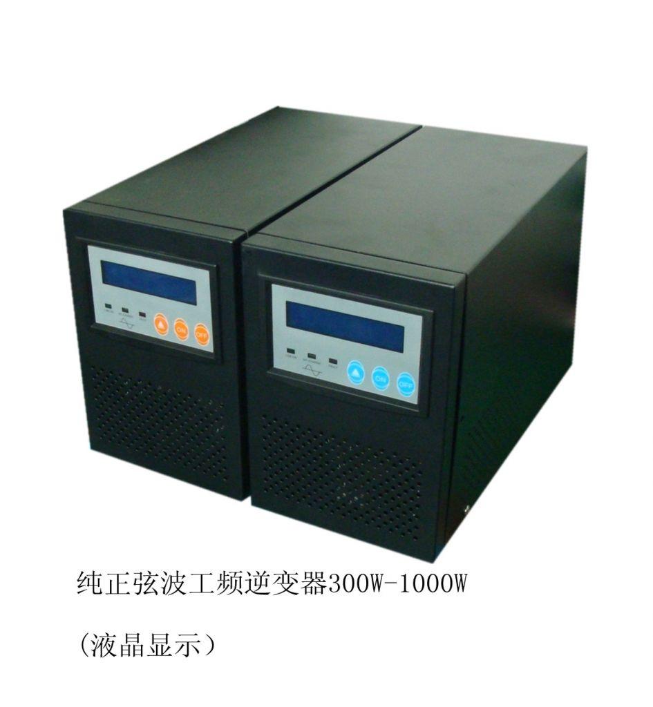 300W12Vhome UPS
