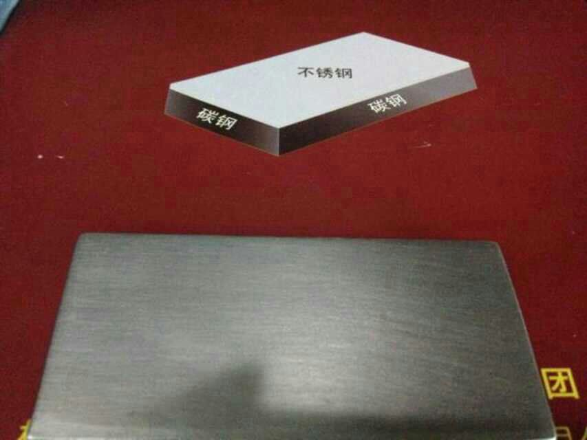 stainless steel composite cold rolled sheet/composite material/cost-effective