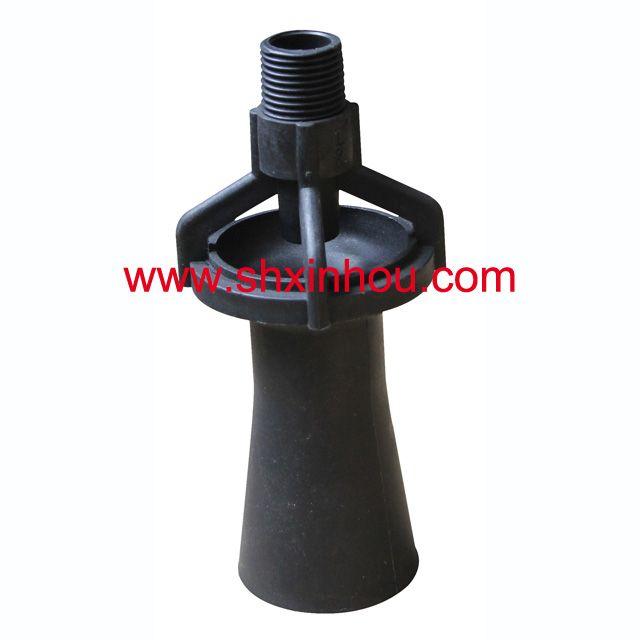 mixing nozzle