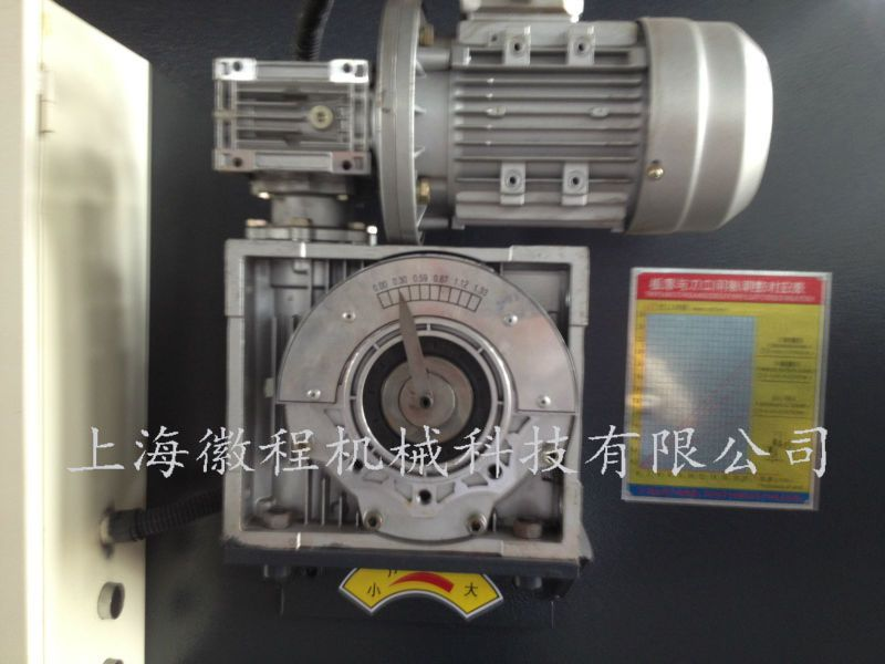 CNC Hydraulic Guillotine Shearing MachineQC11K-12X3200