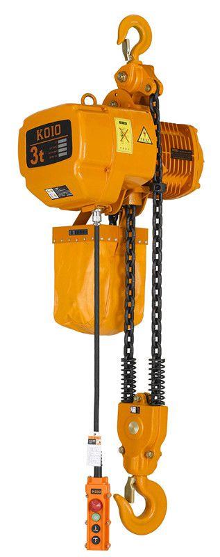 Suspension Electric Chain Hoist