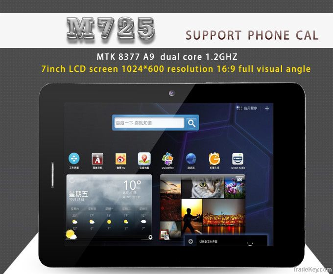 HOT!!! 7 Inch Phone Call Android Dual-Band WiFi Tablet PC with GPS
