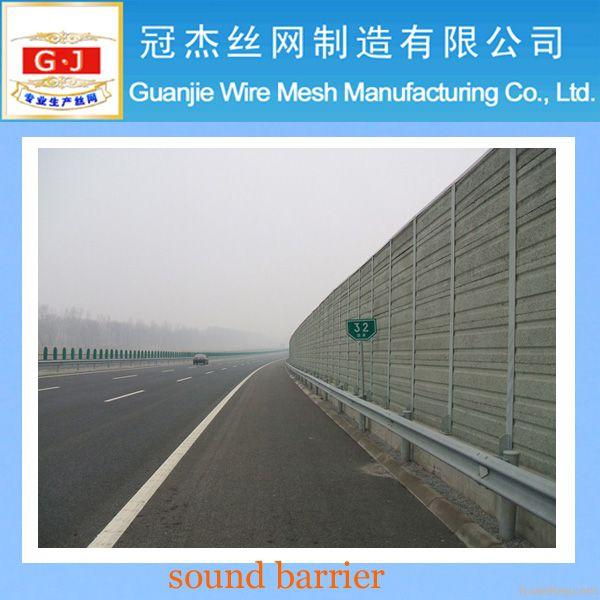 PCsound barrier(manufacturer)