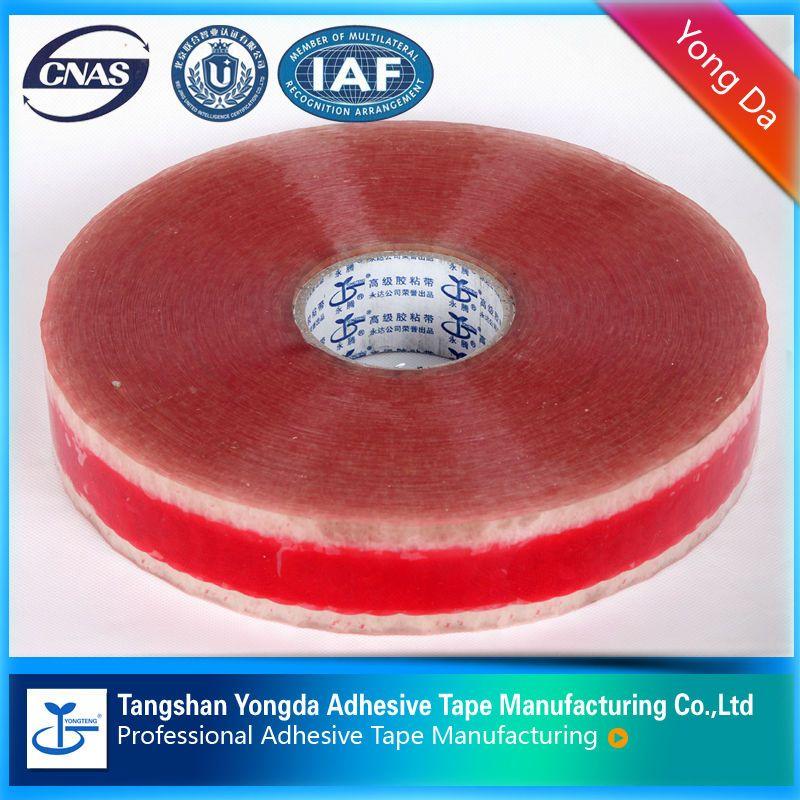 bopp adhesive tape