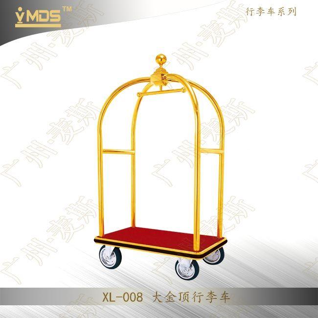 Hot sale Hotel Baggage Trolley XL-008
