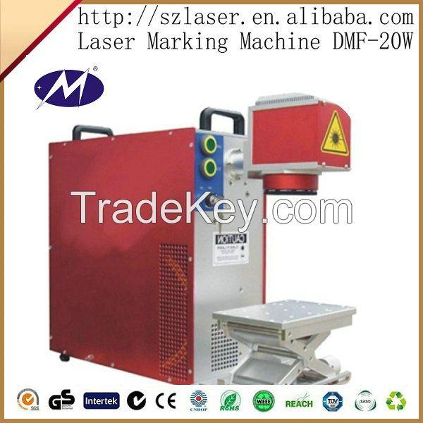 2013 hottest fiber laser marker machine DMF-W20 from Shenzhen