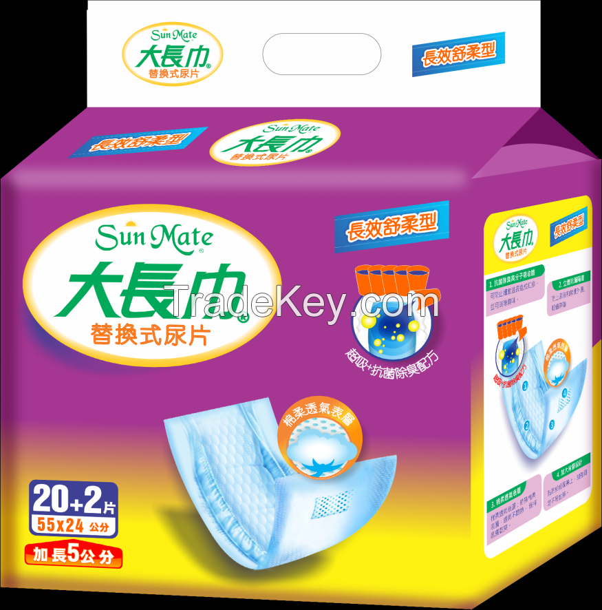 SUNMATE ADULT INSERT PAD UNISEX SUPER SOFT HIGH ABSORBENCY MADE IN VIETNAM