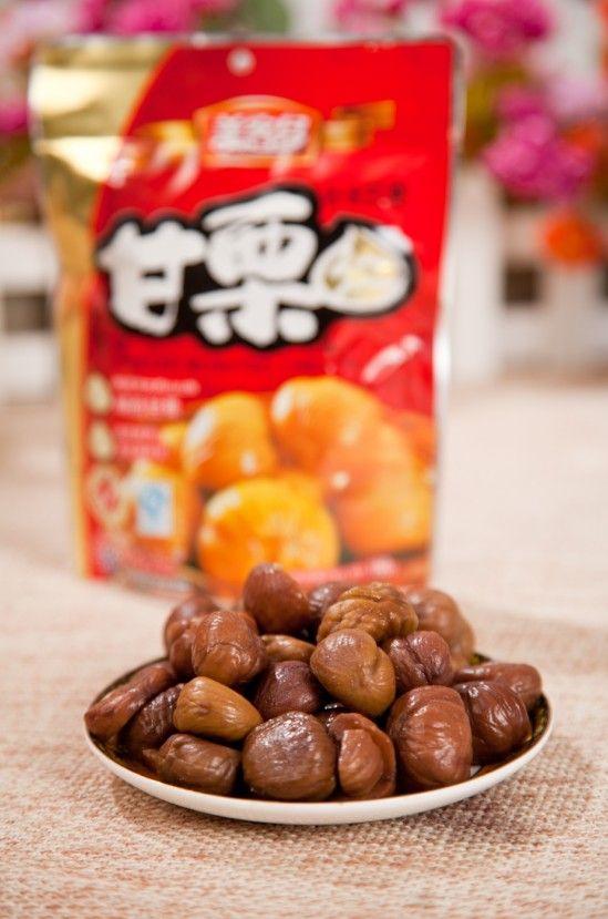 Organic roasted chestnuts kernels big sale
