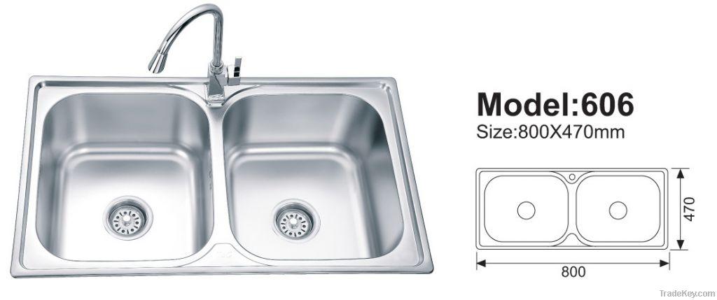 quality dual-basin