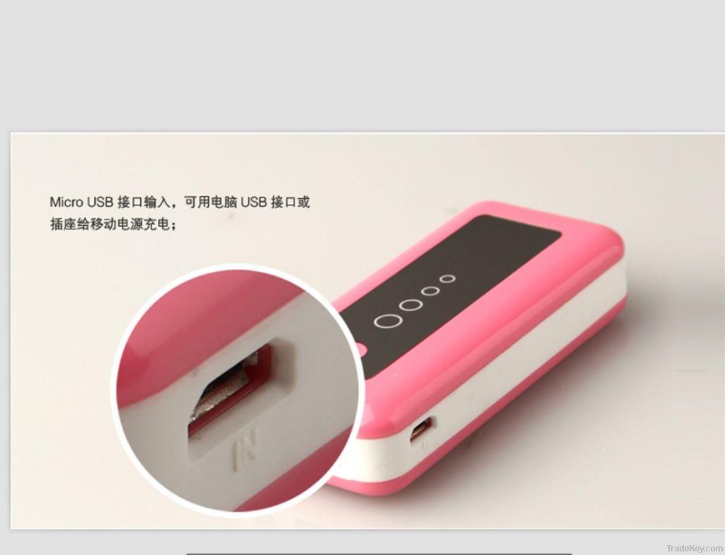 mobile phone backup battery