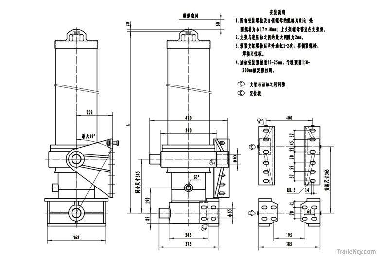 mining dump truck hydraulic cylinder