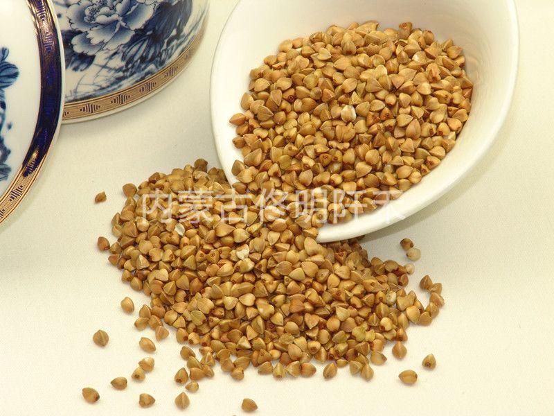 Raw/Roast Buckwheat kernel